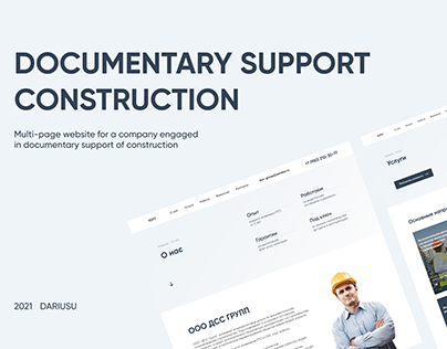 Documentary support construction website
