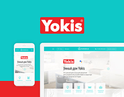Yokis Landing page