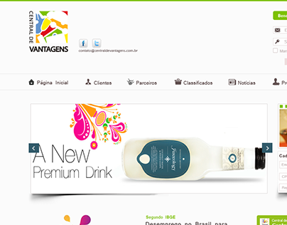 Website design for product announcement and news.