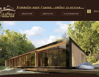 https://park-slavna.com.ua/
