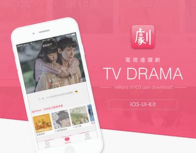 Drama TV 電視連續劇