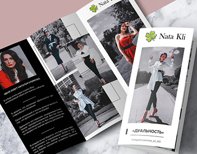 Logo and tri fold brochure for fashion designer