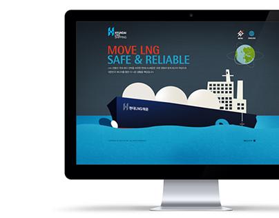 Hyundai LNG Shipping Branding