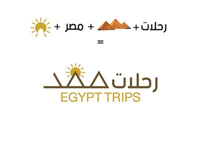 رحلات مصر