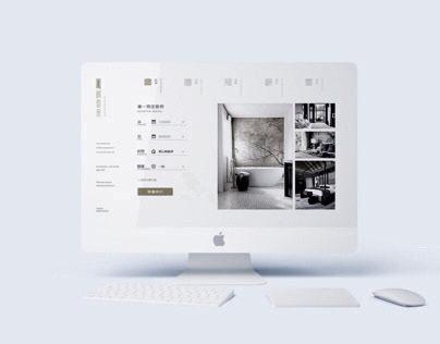 Web -QIYUNSHE ART HOTEL