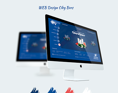 Web Design site PV