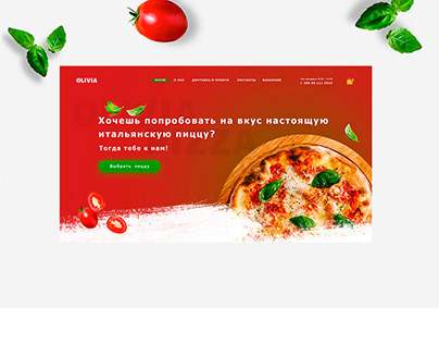 Landing page Pizza
