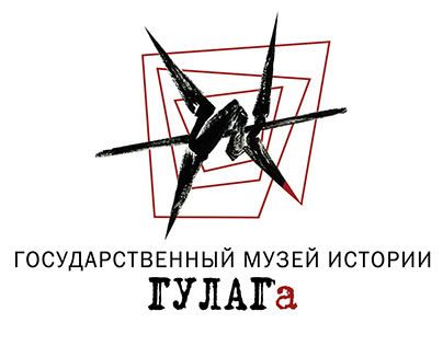 Corporate Identity of the GULAG History State Museum