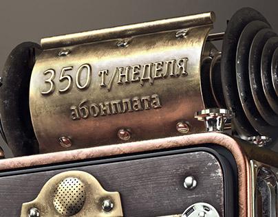 Steampunk Phone