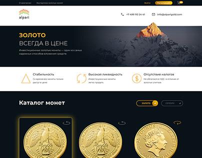 Design Ui Alpari Gold