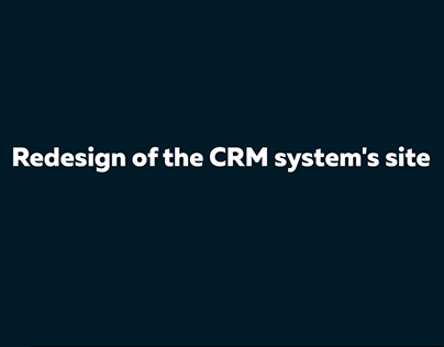 Redesign of the CRM system's site