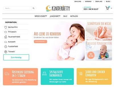 Сайт по продаже детских кроваток (Германия)