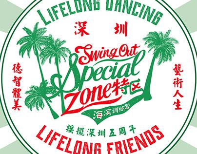 2019Swingout Special Zone摇摆特区海滨训练营视觉设计