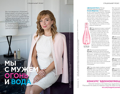 Special Project in Good Housekeeping Magazine