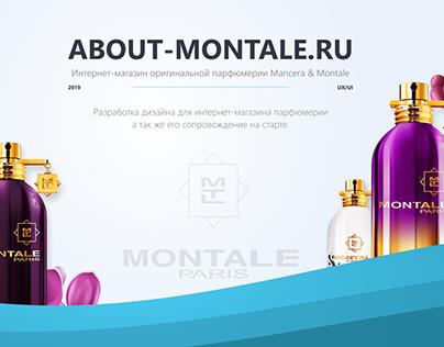 Online Perfume Store UX/UI Design