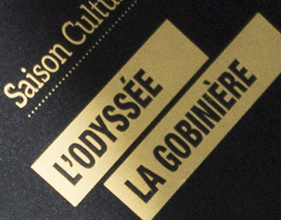 L'Odyssée | La Gobinière