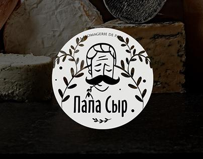 Логотип Папа Сыр