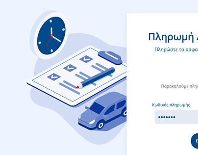 Ethniki - payment ux/ui 2020