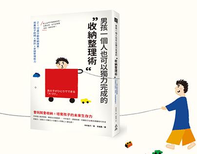 書籍封面插畫繪製|illustration for Book Cover