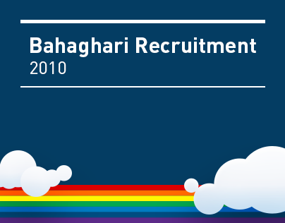 Bahaghari Recruitment 2010