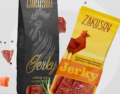 Дизайн упаковки для мясных снэков Jerky