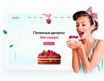 SWEET FIT – landing page of healthy desserts