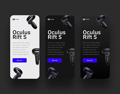 Анимация Oculus
