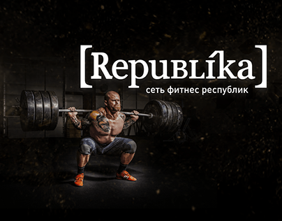 Republika/Langing page for fitness club