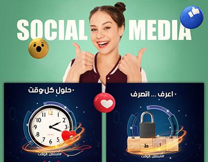royal hospital social media designs