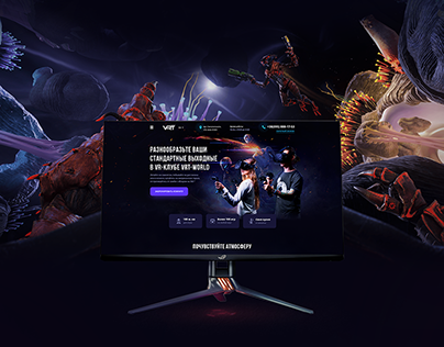 VR Club │ Landing page