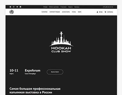 Hookah Club Show, промо-страница