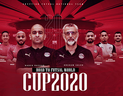 Egyptian Fustal National Team | world cup 2020