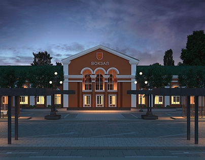 Reconstruction of Bilya Tserkva Railway Station