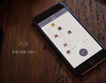 ADL Travel Application
