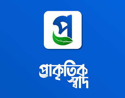 Prakritik Swad Bangla Logo