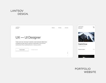 Lantsov Design - Portfolio website