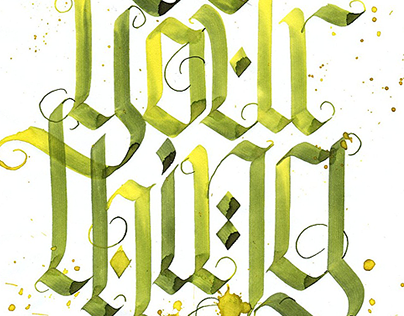 Hand Lettering 2015.6