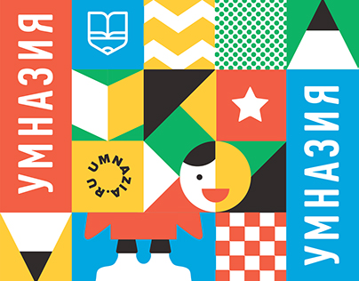 Branding for olympiad Games for school kids umnazia.ru