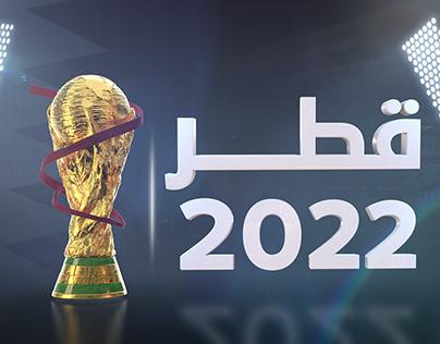 Qatar 2022 special