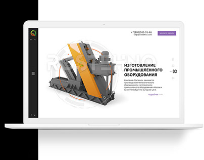 "Corporative site ""Rostehno"""