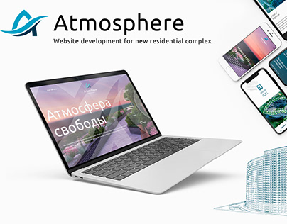 Website development for residential complex Atmosphere