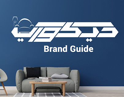 Decory - Brand Guidelines