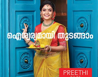 Preethi Silks - Launch Campaign