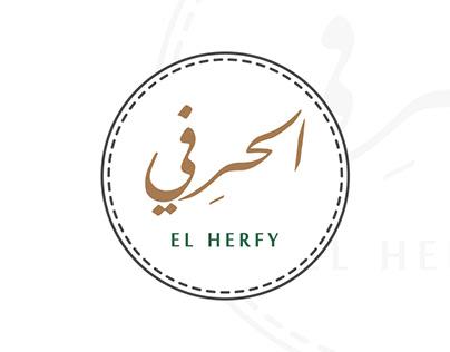 El Herfy - الحرفي Handmade Logo Design