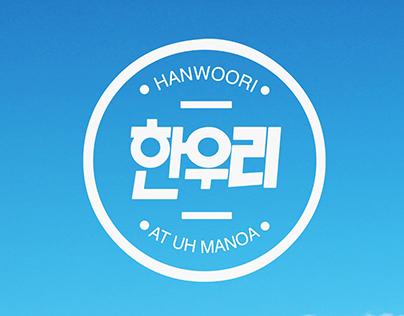 Hanwoori Hawaii Rebranding