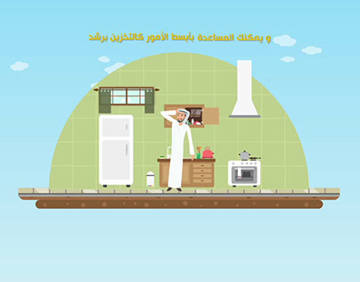 Abu Dhabi Food Security Center