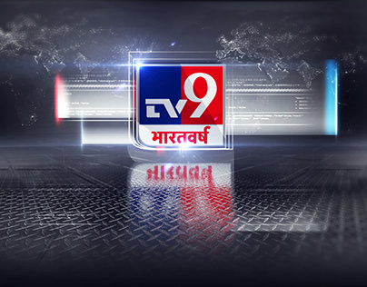 News Channel Ident