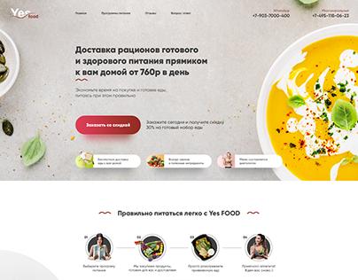 Сайт для доставки еды YesFood
