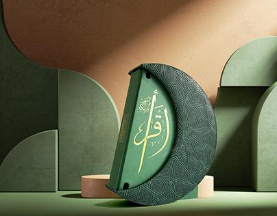 Quran Packaging