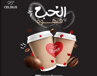 95 Celsius Cafe | Social Media branding